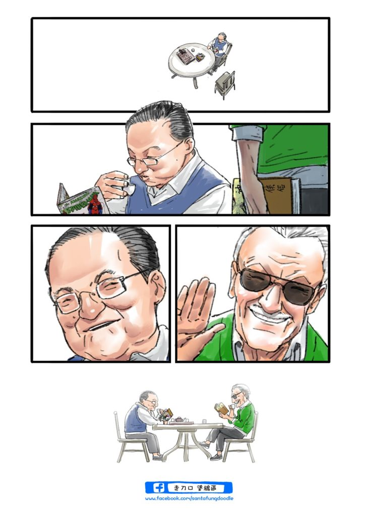 Stan Lee and Louis Cha meeting each other reading each other's writing.
