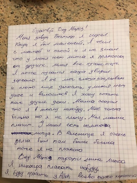 Bakhtiyer Sindrov, letter to santa written by his dad