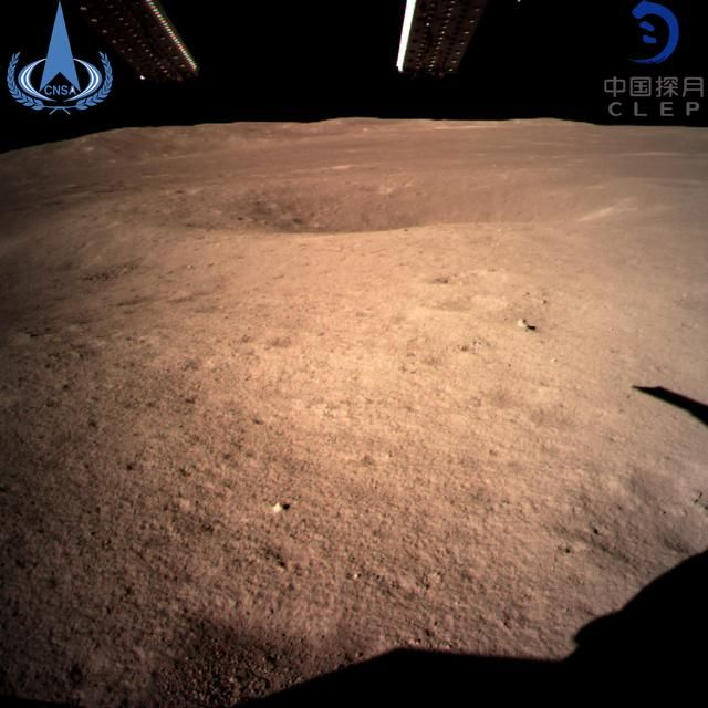 China's Chang'e-4 spacecraft sends first image of the moon's far side.