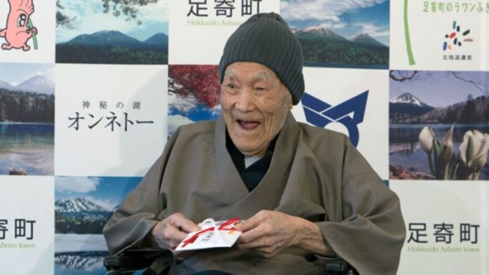 Masazo Nonaka the oldest man in the world died age 113