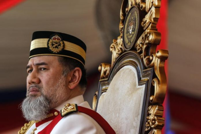 Sultan Muhammad V stepped down as Malaysia's king in historic first