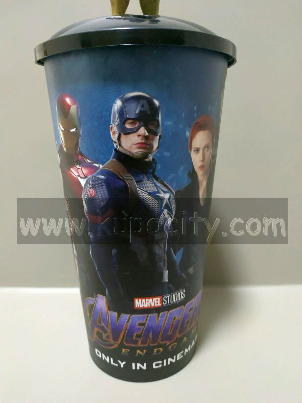 Avengers Endgame Cup 04 Captain America