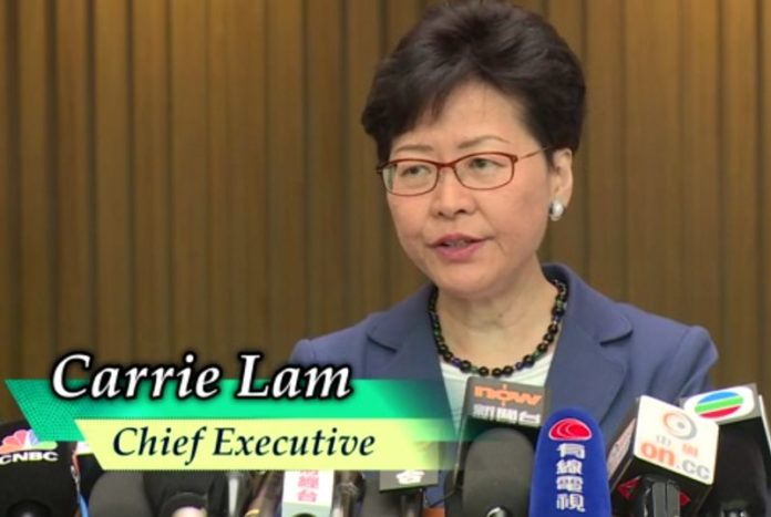 Hong Kong leader Carrie Lam said to push ahead with extradition bill