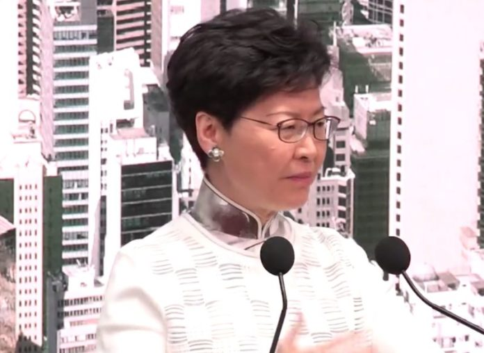 Hong Kong leader Carrie Lam suspend extradition bill