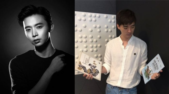 Donations made in memory of Aloysius Pang by his family
