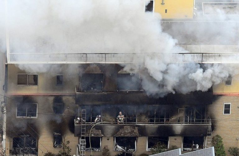Kyoto Animation arson suspect identified as Shinji Aoba